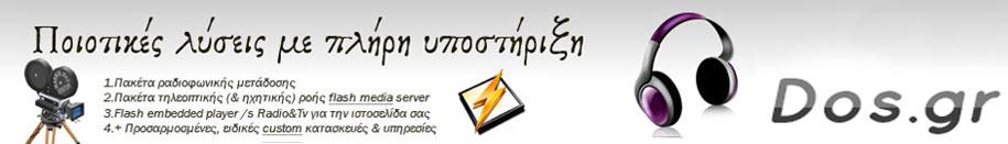 www.dos.fm